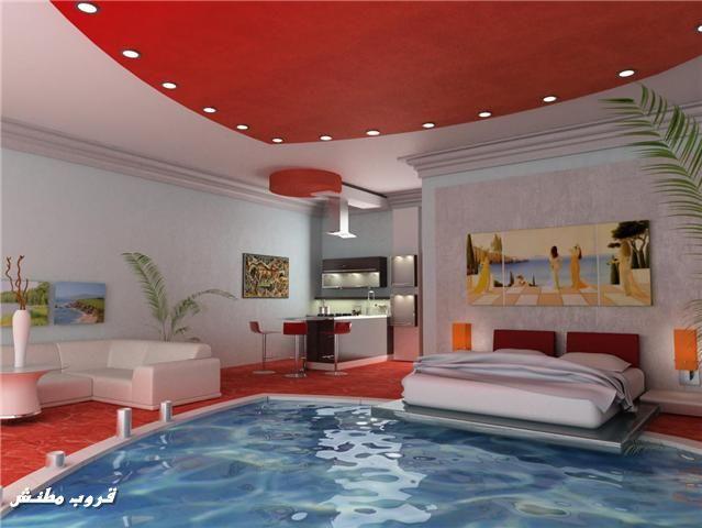 مسبح في غرفه النوم ..؟!!